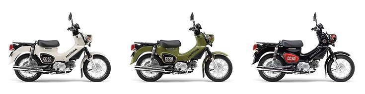 クロスカブ50cc